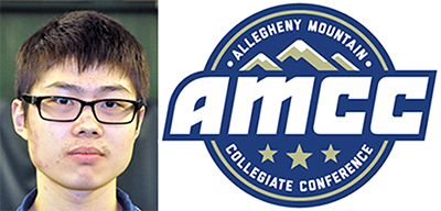 Lions Tennis' Yang Voted First Team All-AMCC
